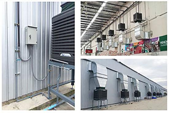 ตัวอย่างผลงาน Evaporative Cooling Systems